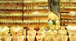 Top 9 Tiệm vàng uy tín và chất lượng nhất Hà Nội