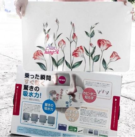 cua hang shop chuyen ban tham da hoa hong